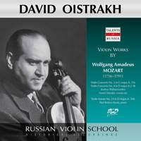 Mozart: Violin Concertos Nos. 3 and 4 & Violin Sonata No. 23