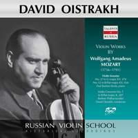 Mozart: Violin Sonatas Nos. 27 and 32 & Violin Concerto No. 1 (Live)